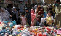پنجاب: اسمارٹ لاک ڈاؤن میں نرمی، آج سے مارکیٹیں رات 10 بجے تک کھلیں گی