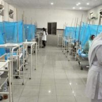 Pakhtunkhwa Hospital