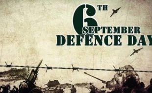 6 ستمبر کے شہیدوں وطن کی فضائیں تمہیں سلام کہتی ہیں