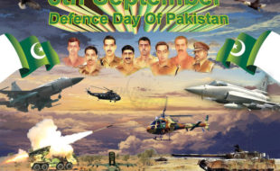یومِ دفاعِ پاکستان