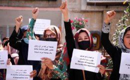 طالبان کے 'گڑھ' قندھار میں طالبان کے خلاف مظاہرہ