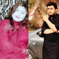Saba Gul and Muhammad Asadullah Munir