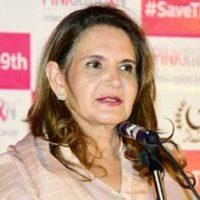 Samina Alavi