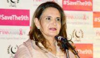 صدر پاکستان کی اہلیہ ثمینہ علوی کورونا کا شکار ہو گئیں