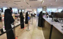 سعودی خواتین ملازمین کی اوسط ماہانہ تنخواہ میں مردوں کے مقابلے میں زیادہ اضافہ