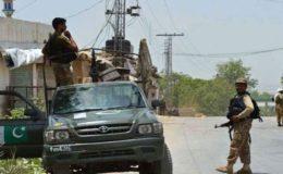 شمالی وزیرستان میں سکیورٹی فورسز کا آپریشن، ایک دہشتگرد ہلاک