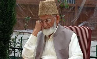 سید علی گیلانی ایک عظیم مجاہد