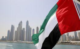 متحدہ عرب امارات میں 38 افراد 15 ادارے دہشت گردی کی فہرست میں شامل
