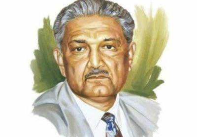 Abdul Qadeer Khan