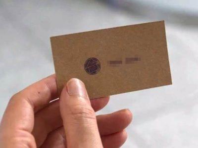 Card Number