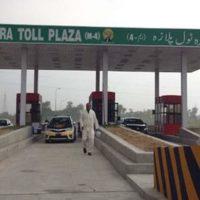 Gojra Motorway Case