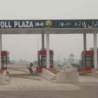 Gojra Motorway Rape