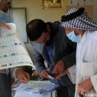 Iraqi Parliamentary Elections
