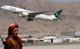 افغان حکام کا نامناسب رویہ، پی آئی اے نے کابل آپریشن معطل کر دیا