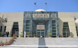 وزیراعظم سٹیزن پورٹل کا اطلاق صوبائی ملازمین پر نہیں ہوتا: پشاور ہائیکورٹ