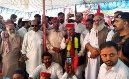 عوامی نیشنل پارٹی کا مہنگائی کے خلاف شدید احتجاج