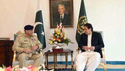 Qamar Javed Bajwa and Imran Khan