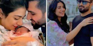 فلک شبیر نے اسپتال سے اپنی بیٹی کی ویڈیو شیئر کر دی
